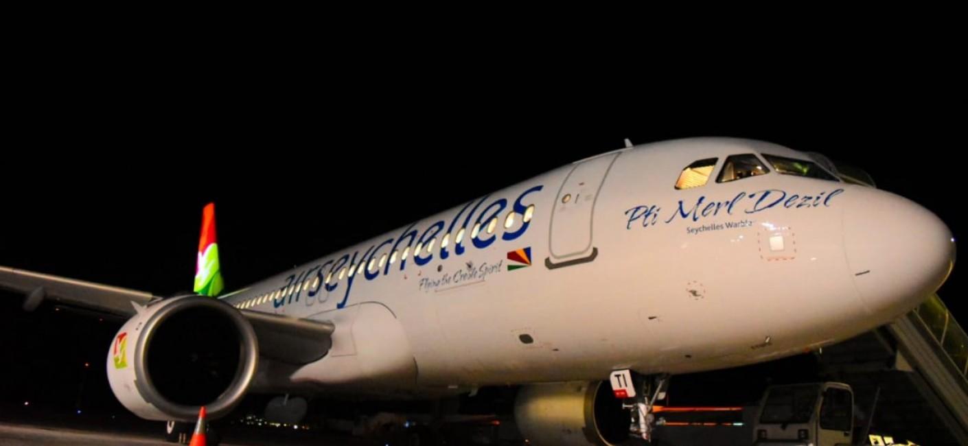 Airbus A320neo Pti Merl Dezil S7-PTI